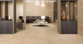 Italon Travertino Wall Project