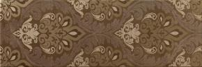 Italon Charme Wall Project Bronze Inserto Deco