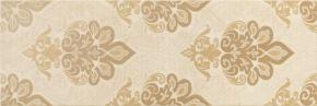 Italon Charme Wall Project Cream Inserto Deco
