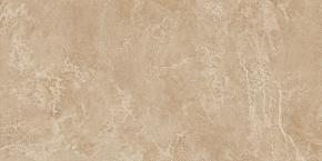 Atlas Concorde Force Beige Rett 60X120