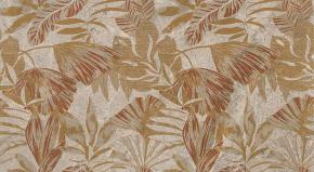Victory Nature Taupe